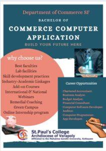 COMMERCE COMPUTER APPLICATION